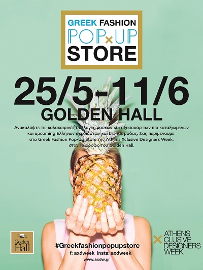 Greek Fashion Pop Up Store Golden Hall