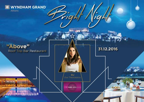 Bright Night Party Wyndham Grand Athens