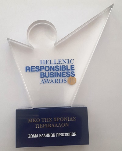 proskopoi Hellenic Responsible Business Awards 3w