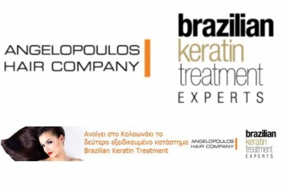Angelopoulos Hair Company: τώρα, και στο Κολωνάκι!