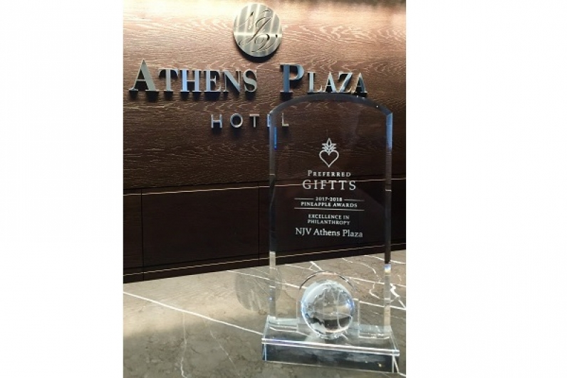 Βράβευση του NJV Athens Plaza από την Preferred Hotels & Resorts  με το βραβείο «The GIFTTS 2017 Pineapple Award»