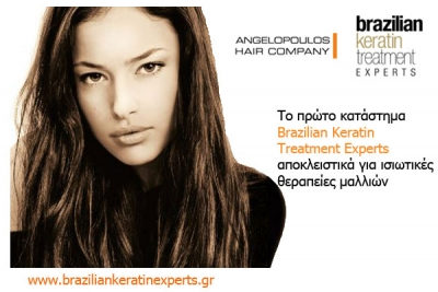 Angelopoulos Hair Company: Νέα τάση!
