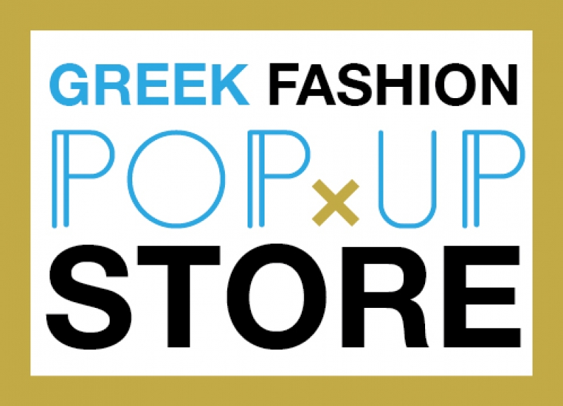 Athens Xclusive Designers Week: Δημιουργεί για πρώτη φορά το Greek Fashion Pop-Up Store στο Golden Hall!